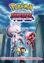 Pokémon the Movie - Genesect and the Legend Awakened