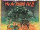 Yie Ar Kung-Fu 2: The Emperor Yie-Gah