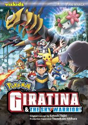 Pokémon - Giratina and the Sky Warrior