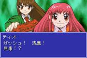 Tia & Megumi - KNGB Unare! Yuujou no Zakeru 2
