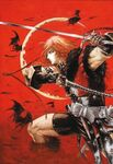 Simon Belmont Vampire Castlevania Chronicles