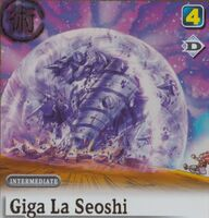Giga La Seoshi