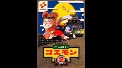 Ganbare Goemon 2 (FC) - Edo Castle