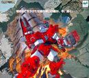 Cyberbots: Full Metal Madness