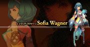 Fatal Seeker Sofia Wagner