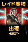 Konjiki no Gashbell!! Gekitotsu! Team Battle 06