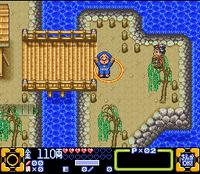 Ganbare Goemon 3 SNES - captura 1