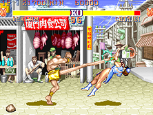 Archivo:Street Fighter II.png