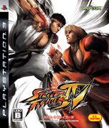 Street Fighter IV portada