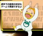 Mamodo battles art10