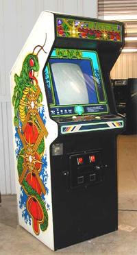 Centipede (arcade)