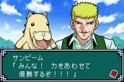 KNGB Yuujou no Dengeki Dream Tag Tournament PonugonINTRO