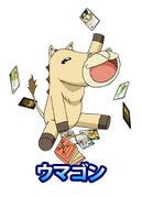 Ponygon - Konjiki no Gashbell!! The Card Battle for GBA