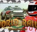 World Rally Championship (Gaelco)
