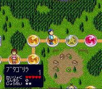 Kiteretsu Daihyakka SNES captura 1