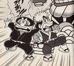 Goemon Manga Ebisumaru