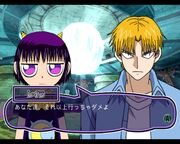 Mamodo Battles SCREEN - Laila & Albert1