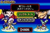 KNGB Yuujou no Dengeki Dream Tag Tournament SCREEN2