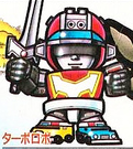 Turbo Robo