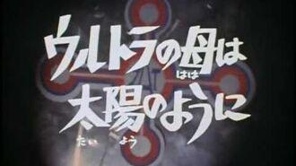 Ultraman Taro Opening Song