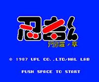 Ninja-Kun - Ashura no Shou TITULO msx2