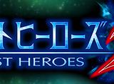 Lost Heroes 2/Galería