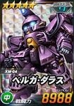 SD Gundam Operations - Berga Dalas