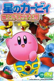 KirbyRoedoresmanga