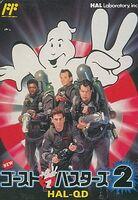 New Ghostbusters II portada