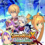 Summon Night