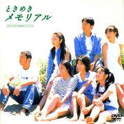 Tokimeki Memorial movie