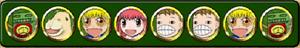 Mamodo Fury PASS - Ponygon VS