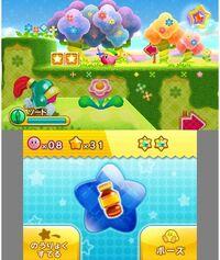 Kirby Triple Deluxe captura 1