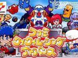 Konami Krazy Racers/Galería