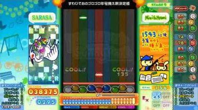 NENGO ROCK すわひでおのゴロゴロ年号覚え唄決定版 EX