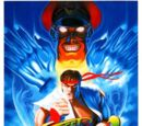 Street Fighter II': Champion Edition
