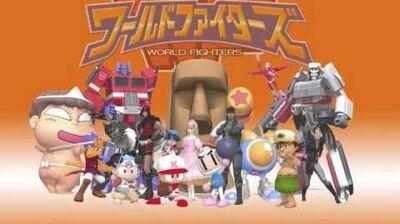 Dreammix Tv World Fighters - Power Pro Stadium-0