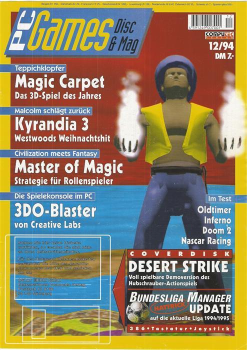 Pc Spiele 1994