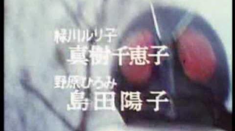 RIDER CHIPS - Let's Go!! Rider Kick ~2000 Ver.~