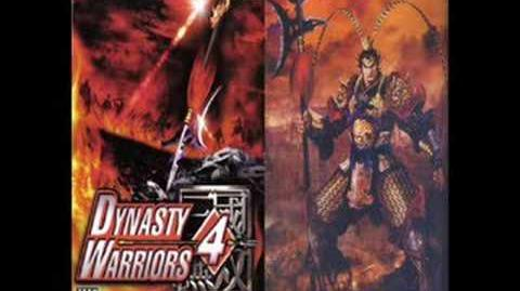 Dynasty Warriors 4 - Lu Bu Theme