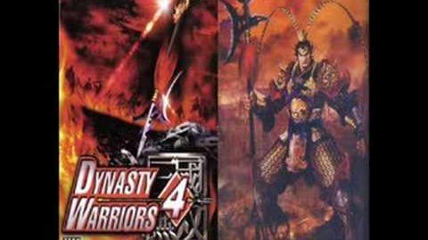 Dynasty Warriors 4 - Lu Bu Theme