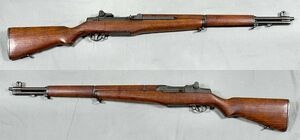 M1 Garand rifle - USA - 30-06 - Armémuseum