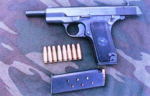 Type 54 pistol | Vietnam War | FANDOM powered by Wikia