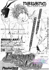 M2717 32 6 yyffx escape and love 02 01 jpg