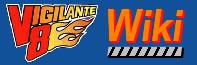 Vigilante 8 Wiki