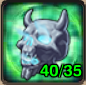 File:Immortal wraith.png