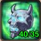 Immortal wraith