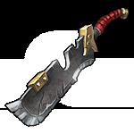 Beheader Blade