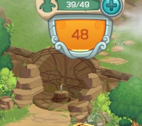 File:Castle keep quest.jpg