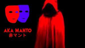 AkaManto